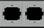 3692-maska-dvostruka-prestige-horizontalna-2m-h-srebrna-2032654959.png