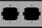 3694-maska-cetvorostruka-prestige-horizontalna-4m-h-srebrna-5022835390.png