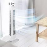 Podni ventilator s digitalnim zaslonom i daljinskim upravljačem 55W 3 brzine vrtnje 95cm bijeli 4