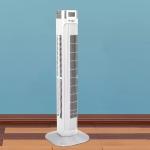 Podni ventilator s digitalnim zaslonom i daljinskim upravljačem 55W 3 brzine vrtnje 95cm bijeli 5