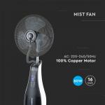 Ventilator s raspršivačem vodene maglice na daljinsko upravljanje 80W 4